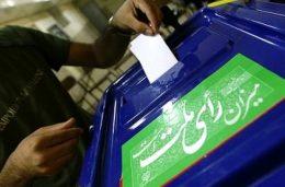 شرایط عمومی شرکت در انتخابات مشخص شد