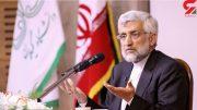 ملت ایران یک حیات جدید یافته اند