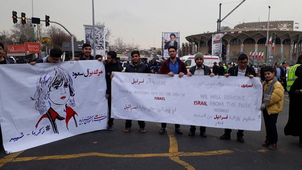 شهادت کودک 6 ساله عربستانی از محور های راهپیمایی 22 بهمن