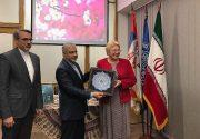 مرکز مطالعات فارسی در بلگرد افتتاح شد