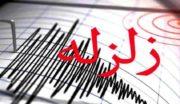زلزله ۳.۶ ریشتری در باسمنج / مردم تبریز به خیابانها آمدند