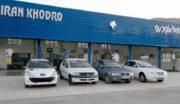 پیش فروش محصولات ایران خودرو از فردا آغاز می شود