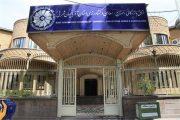 فهرست نهایی داوطلبان نهمین دوره انتخابات اتاق تبریز منتشر شد