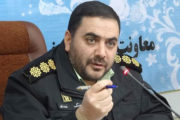 مزاحمین دو دختر جوان در پارک ائلگلی تبریز دستگیر شدند