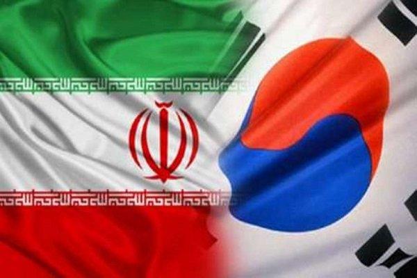 برگزاری هفتمین دور گفتوگوی دینی ایران و کرهجنوبی