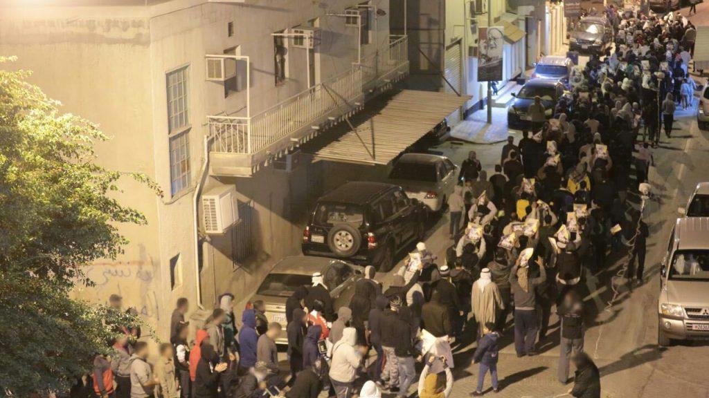 تظاهرات بحرینیها علیه آلخلیفه در اعتراض به عادیسازی روابط با اشغالگران