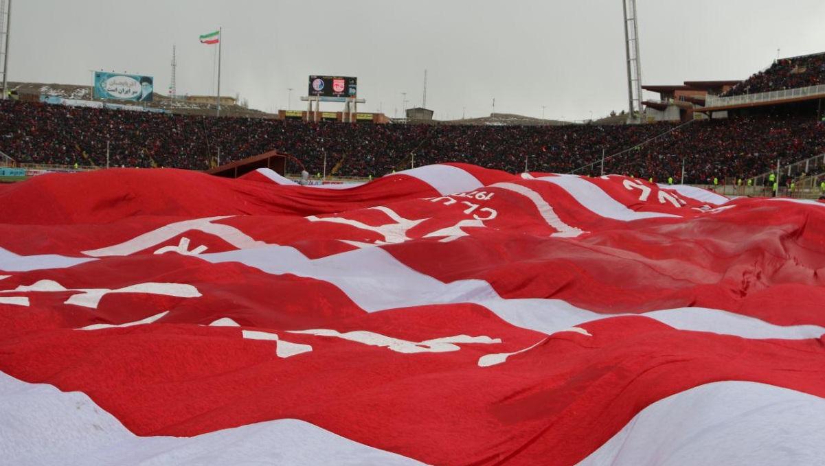 پایتخت هواداران تراکتورسازی قهرمانی باشگاه محمدرضا زنوزی