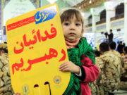 گرامیداشت حماسه عظیم ۹ دی تبریز به روایت تصویر