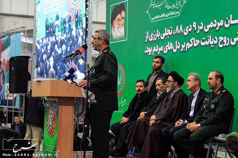 غیب پرور در مراسم گرامیداشت حماسه عظیم 9 دی تبریز