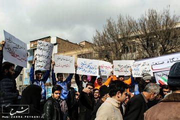 مردم تبریز به جشن ۴۰ سالگی انقلاب آمدند+عکس