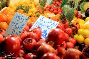 عکس/بازار تبریز در آستانه شب یلدا