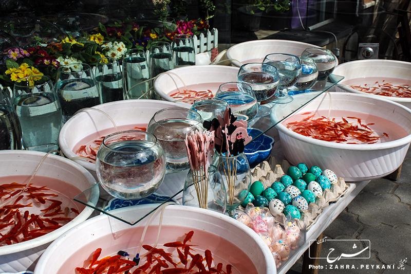 بازار عید