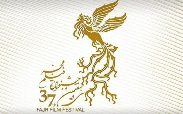فیلم فجر