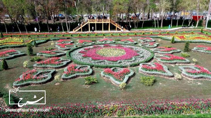 باغ گل تهران