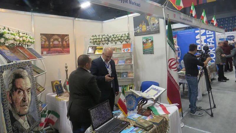 İranın iştirakı ilə Bakıda beynəlxalq kitab sərgisi keçirilib
