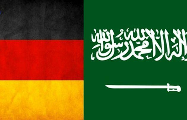 جلسه محرمانه آلمان برای فروش سلاح به عربستان + فیلم