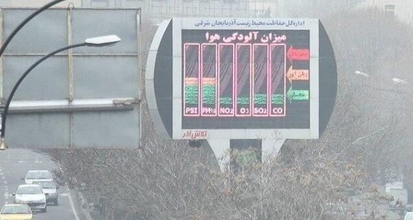 تداوم روزهای آلوده تبریز/تعطیلی کوره های آجرپزی چاره کار نیست