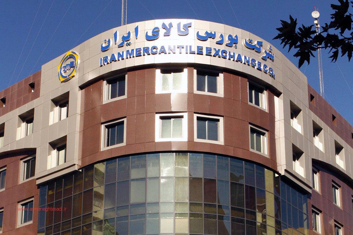 اتصال سه ضلع بازار سرمایه ، پول ، بیمه