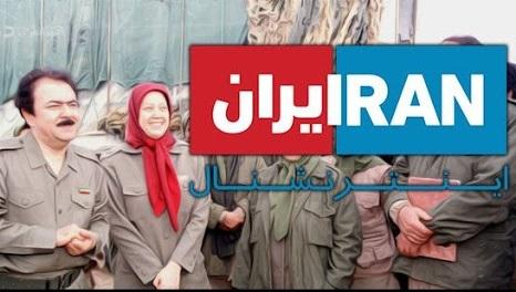 خبرگزاری فرانسه شیوه تامین اخبار ایران اینترنشنال توسط منافقین را افشا کرد