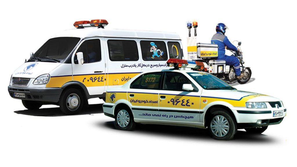 طرح خدمات نوروزی ایران خودرو از هفته اخر امسال آغاز می گردد