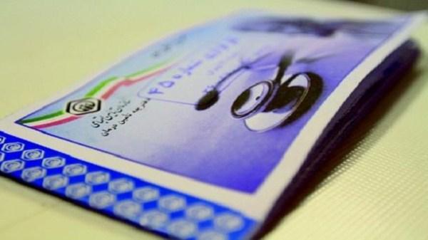 سابقه بیمه قابل خریدن نیست / استثنا برای خرید سابقه بیمه