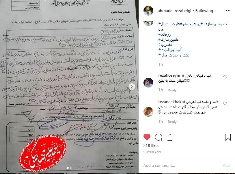 استانی شدن انتخابات مجلس یعنی حضور ارباب قدرت و ثروت در کرسی مجلس