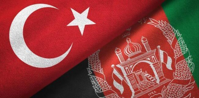 ترکیه و تحولات افغانستان