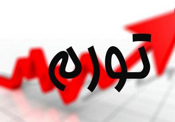 کردستان با تورم ۶۳ درصدی در صدر قرار گرفت