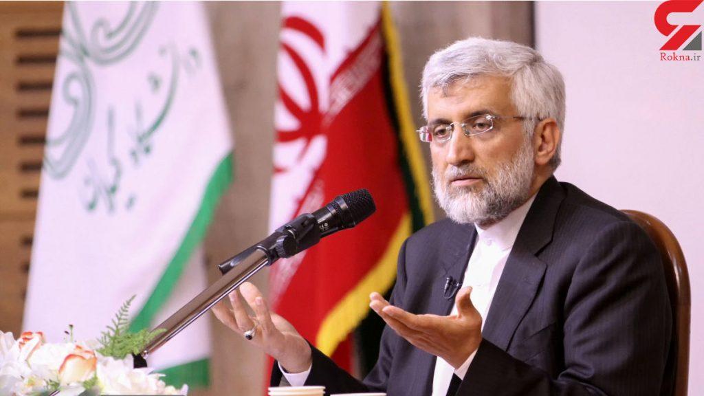 جلیلی ملت ایران یک حیات جدید یافته اند