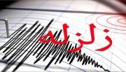 زلزلهای به بزرگی ۴.۲ ریشتر زاهدان را لرزاند
