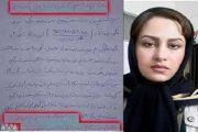 عبور سیاوش از آتش/قاتل زهرا نویدپور دستگیر شد