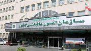 بخشنامه سازمان مالیاتی درباره مالیات حقوقهای ارزی