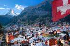 آشنایی بیشتر با سوئیس در سفرهای لحظه آخری