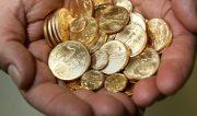 قیمت سکه طرح جدید ۴ میلیون و ۹۷۰ هزار تومان/دلار ۱۴۰۹۰ تومان شد