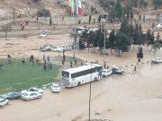 سیل شیراز منجر به فوت 11 نفر و مصدومیت 45 نفر انجامید
