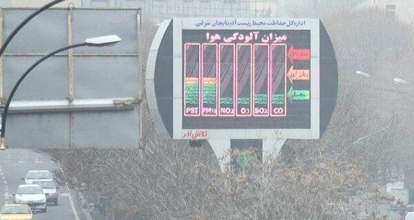هوای تبریز برای گروههای حساس ناسالم است