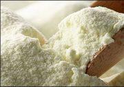 بیش از 3 تن شیرخشک قاچاق در مهرستان کشف شد