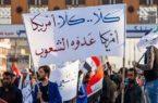 تظاهرات میلیونی مردم عراق در اعتراض به حضور نیروهای آمریکایی
