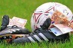 ناپدید شدن بیش از صد میلیارد در فوتبال