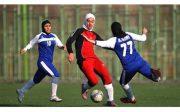 درخشش ۲ بانوی فوتبالیست قم در لیگ برتر فوتبال بانوان