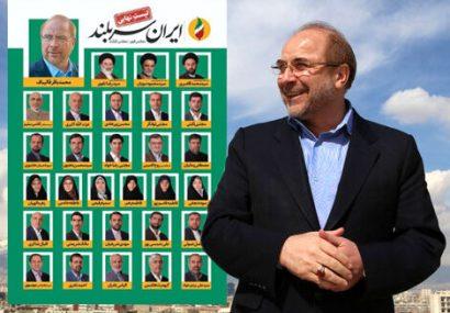 آمار غیررسمی از آرای حوزه انتخابیه تهران/ قالیباف صدرنشین است