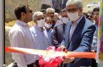 افتتاح واحد فراوری شستشو و دانه بندی شن و ماسه در هشترود