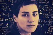 بانوی ایرانی جاودان در تاریخ ریاضیات