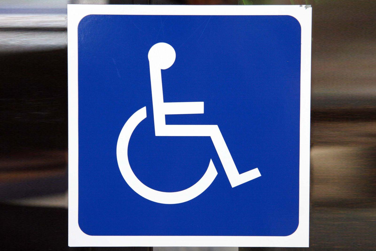 شرایط پلاک ویژه معلولان اعلام شد / مناسب سازی خودرو و مسکن معلولان