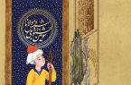 برگزاری سومین جشنواره شمس و مولانا به هفته وحدت موکول شد