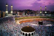 جزئیات اعزام ۸۰ هزار زائر حج تمتع