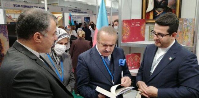 حضور مقام های جمهوری آذربایجان در غرفه ایران در نمایشگاه کتاب باکو