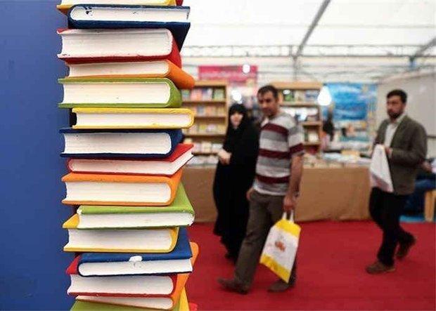 نمایشگاه کتاب تهران ۴ تا ۱۴ اردیبهشت ماه ۱۳۹۸ برگزار می شود