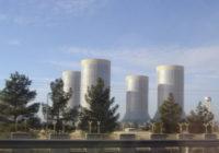 مسؤولان نیروگاه برق شهید رجایی در دادگاه/آلایندگی نیروگاه باید کاهش یابد