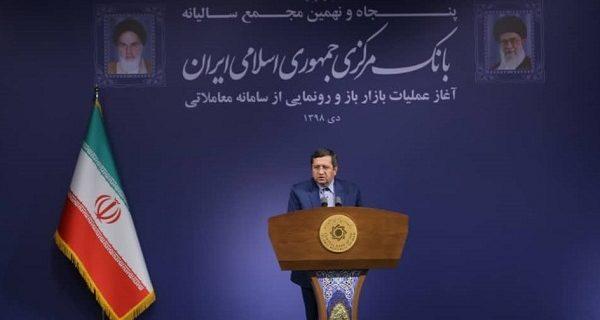 رئیس کل بانک مرکزی: تلاش ما جلوگیری از شکلگیری ابرتورم در ایران بود